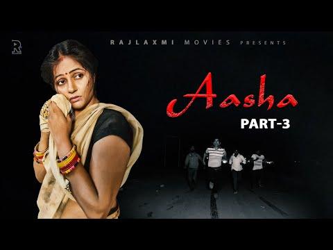 Download ASHA आशा  Part 3 | Kavita Joshi | Uttar kumar | Dinesh Choudhary | Amit | New Haryanvi Film 2021