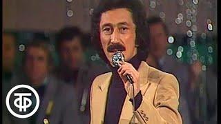 """ВИА """"Ялла"""" - """"Последняя поэма"""" (из к/ф """"Вам и не снилось"""") (1981)"""