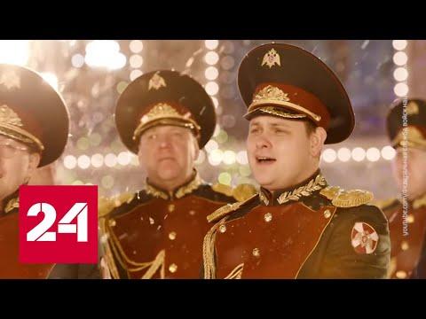 """В """"Яндекс.Музыке"""" появился раздел """"Немузыка"""" - Россия 24"""