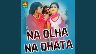 Na Olha Na Dhata