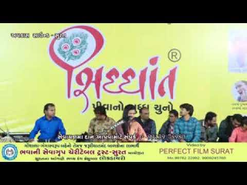Avkash Sounds Na Sathvare Lok Dayro Bhavani Group Surat 13/01/2019 (9879825669)(9825290648)(1)