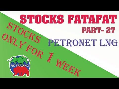 STOCKS READY FOR BIG MOVEMENT : PETRONET LNG STOCKS CHART ANALYSIS