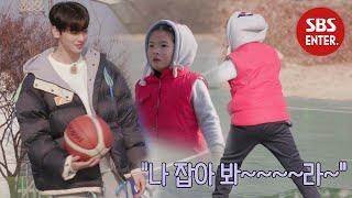 [선공개]  차은우, 여섯 살 꼬마와 귀여운 농구 한판 @핸섬타이거즈 3회 20200124