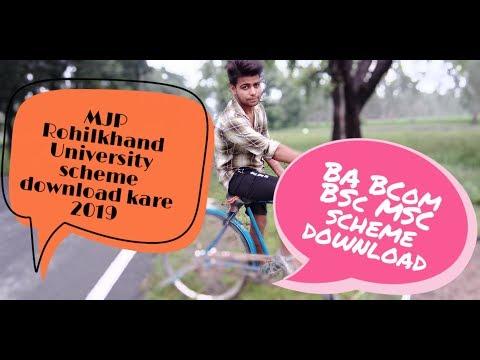 MJP Rohilkhand University ki scheme download kaise kare 2019