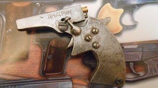 Самодельный пистолет под жевело