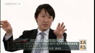 【西部ゼミナール】 7/6 「若き日本人が語る古き良き日本論」part4