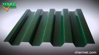 видео Размеры профнастила для крыши: оцинкованный кровельный лист с обрешеткой