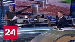 видео Барьер Пермь