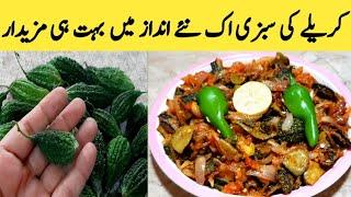 Karele Pyaz Ki Recipe ..How To Make Pyaz Karela Very Tasty By Maria Ansari ..