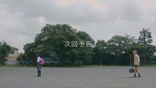AbemaTVで配信中のドラマ「ふたりモノローグ」の第2話の予告を公開! □2...