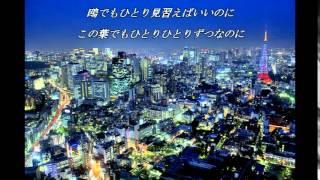 1991年にリリースされた中島みゆきさんの26枚目のシングル曲です。