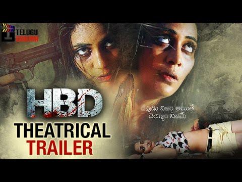 HBD Telugu Movie Theatrical Trailer | Krishna Karthik | 2017 Telugu Movie Trailers | Telugu Cinema