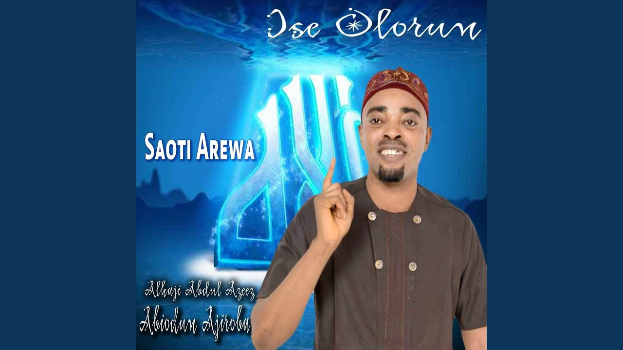 Download Idajo Olohun