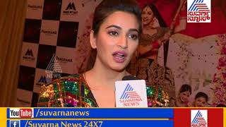 Kriti Kharbanda Explains How She Didnt Fall Prey To The Casting Couch In Bollywood
