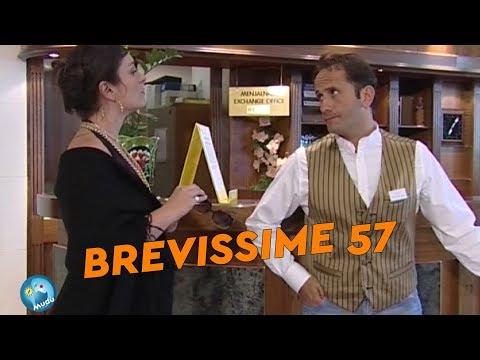 Mudù - Brevissime 57