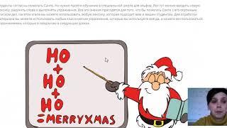 4 готовых плана Рождественских уроков для ваших учеников
