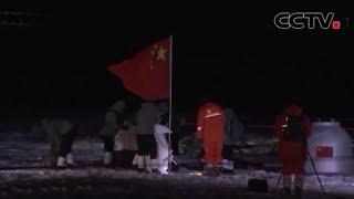 嫦娥五号即将返回 |《中国新闻》CCTV中文国际 - YouTube