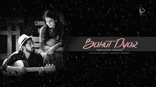 vuclip Bahut Pyar Karte Hain - Unplugged Cover   Pragyaan Ameta , Bhawana Sharma   Ft. Diksha Ameta