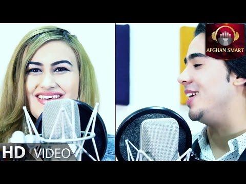 Ziba Hamidi ft Jawid Sameer - Tabasum OFFICIAL VIDEO