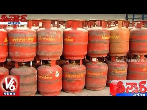Subsidised LPG Price To Rise By Rs 4 Every Month   Teenmaar News   V6 News