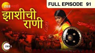 Jhansichi Rani - Episode 91