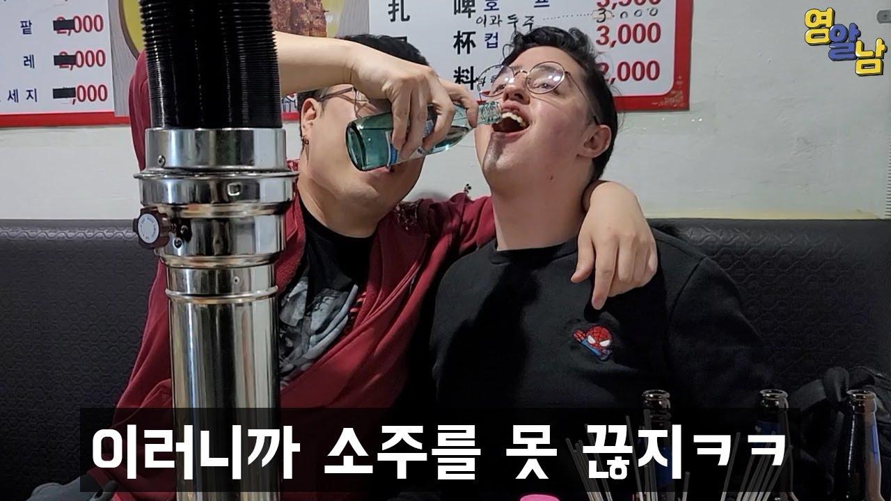 한국에 사는 외국인 노동자들이 환장한다는 식당 가봤습니다
