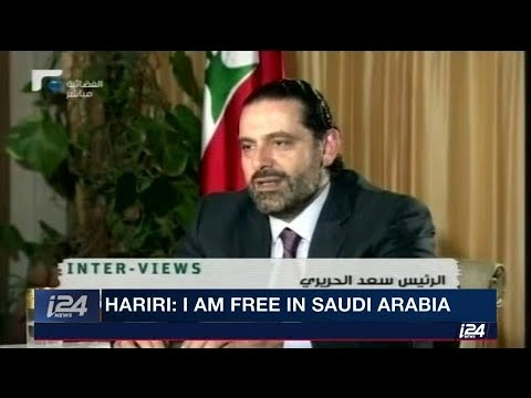 The latest mystery on the status of the Lebanese Prime Minister Hariri: Is he a free man?
