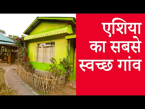 Cleanest Village - सबसे स्वच्छ गांव - OMG! Yeh Mera India - HISTORY TV18