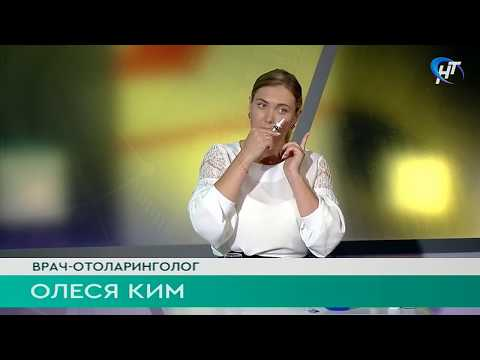 Лор-врач объясняет, как правильно закапывать капли в нос