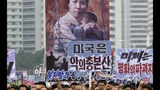 North Korea's 'anti-U.S.-imperialism' rally will not be held this year