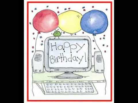 Открытка с днем рождения компьютерная