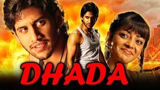Bhai The Brave (2019) New South Hindi Dubbed Full Movie | Naga Chaitanya, Kajal Aggarwal, Srikanth
