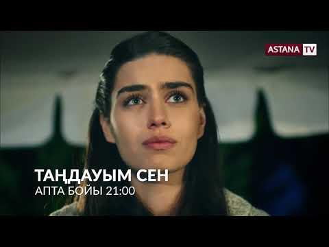 Популярні відео – Astana TV і Розваги