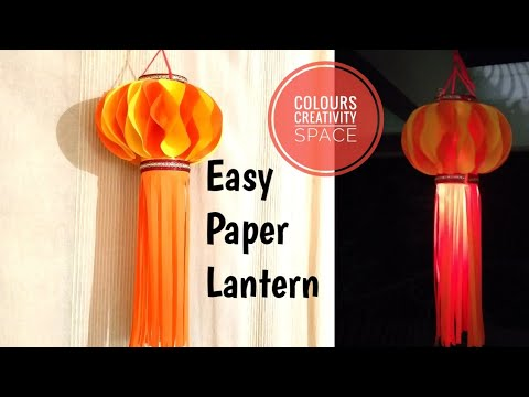 DIY Paper Lantern, Akashkandil Making Idea for Diwali/Diwali Lantern making Idea/Ecofriendly Lantern