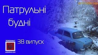 «Патрульні будні»: Нетверезий водій на трасі Київ - Чоп вилетів у кювет