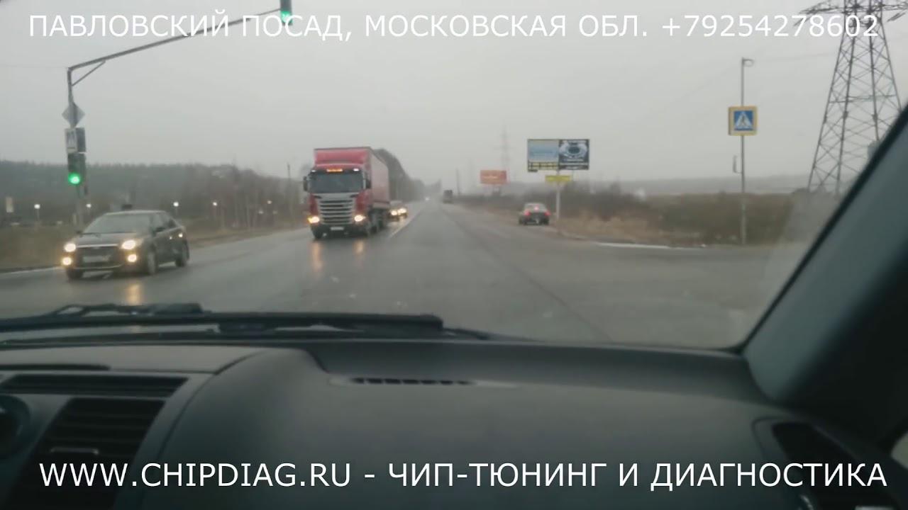 Чип-Тюнинг Mercedes Viano 639 2.2 150HP от АДАКТ в Павловском Посаде