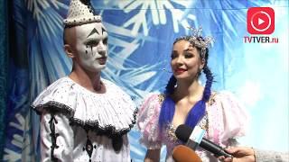 В Тверском цирке ШОУ ГИИ ЭРАДЗЕ. Новогодние приключения Принцессы. с 21 декабря по 12 января