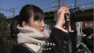 東京シャッターガール http://p.tl/Mwrw MANGAPOLO http://www.facebook...
