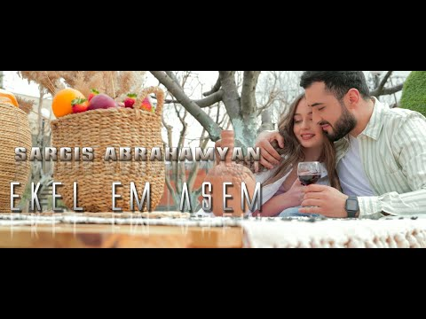 Sargis Abrahamyan - Ekel em asem (2021)