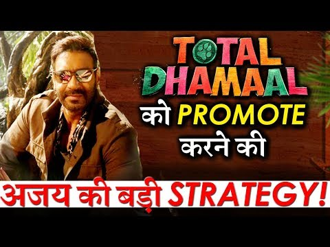 Total Dhamaal Makers and Ajay Devgn Make BIG Strategy For Promoting The Film!