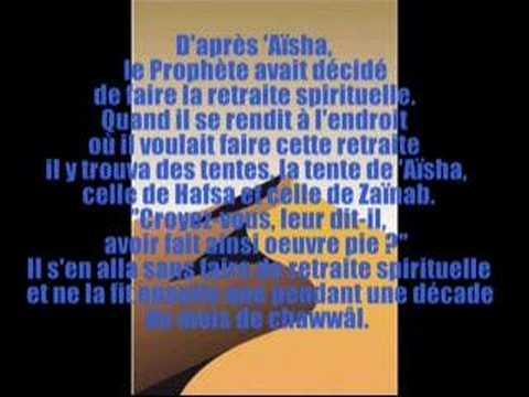 Aisha bint Abu Bakr Essay Sample