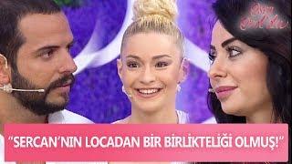 """Gamze Hanım:""""Sercan'ın locadan bir birlikteliği olmuş!"""" - Esra Erol'da 26 Mayıs 2017"""