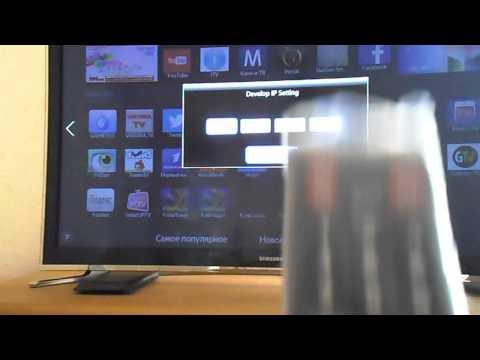 новые виджеты для samsung smart tv