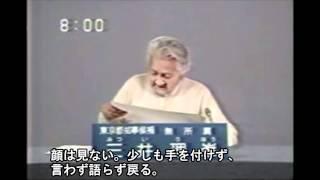 三井理峯 政見放送 字幕 (1991 年東京都知事候補者) thumbnail