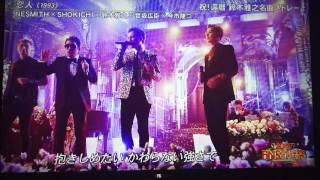 登坂広臣×今市隆二×SHOKICHI×NESMITH JUJU 2016/12/7 FNS歌謡祭より。