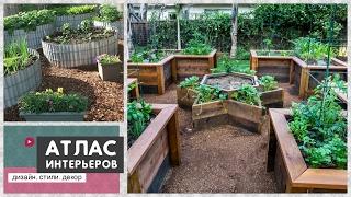 видео Декоративный огород в ландшафтном дизайне, виды оформления