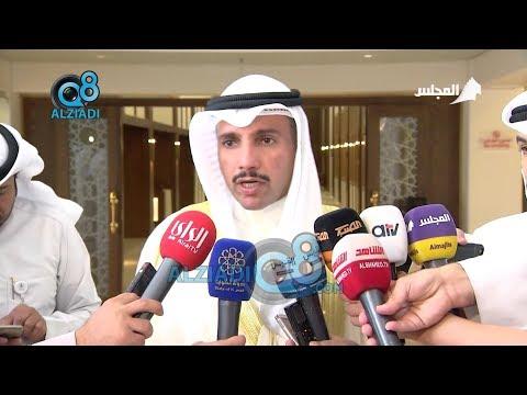 مرزوق الغانم: اللي عنده شكوى ويفتخر فيها ويعتقد أنها بياض وجه ليش ما ينشرها؟ لكن فيها إساءة للكويت  - نشر قبل 21 دقيقة