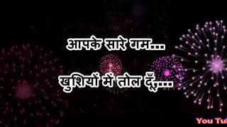 Happy New Year 2019 Whatsapp Message Quotes Lovely Beautiful Status