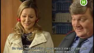 Мария Кожевникова (Алла) в сериале Гибдд и тд
