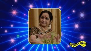 Omkara Swarupa(Abhabg) - Unnai Allal - Aruna Sairam
